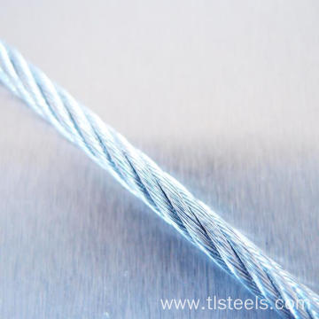 High-Quatity 4mm Stainless Steel Wire Rope 7*19
