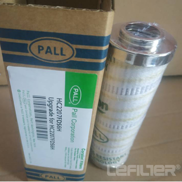 HC2207FDS6H replacement Pall filter element