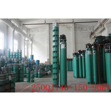250QJ Vertical Multistage Centrifugal  Water Pump