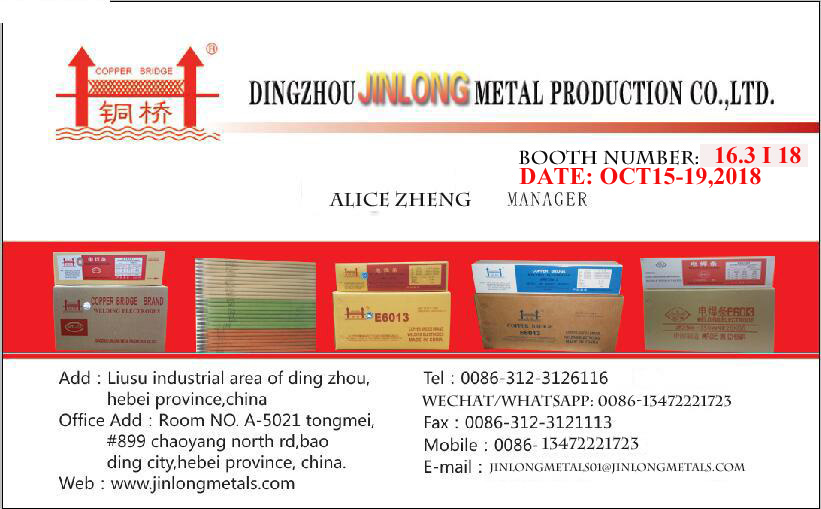 ALICE NAME CARD CANTON FAIR