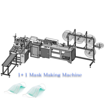 New Automatic Disposable 3ply Nonwoven Mask Making Machine