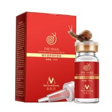 Snail Essence 100% Pure Plant Extract Remove Wrinkle Anti-aging Body Facial Skin Cream