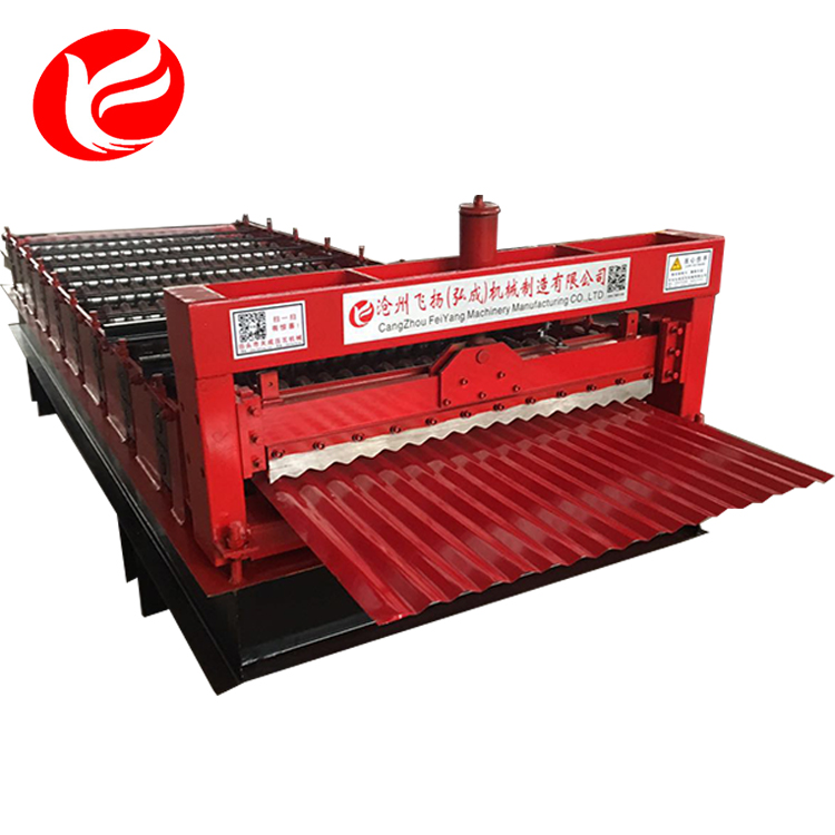 Corrugated type roll forming machine