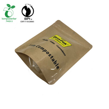 Digital printing kraft paper doypack for food packaging