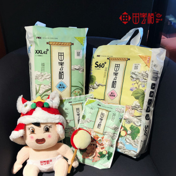 good baby diaper manufacturer in Quanzhou with OEM service