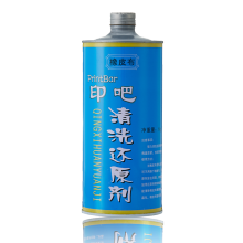 Rubber Rejuvenator And Conditioner