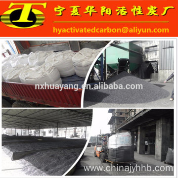 activated carbon production plant for air purification