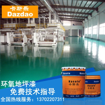 Flat coating epoxy floor paint