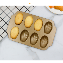 champagne gold 8 Cups Madeleine Shell Baking Pan