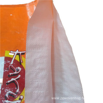 50kg pp woven rice bag with printed