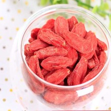 high quality ningxia organic goji
