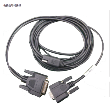 Computer signal adapter Cable