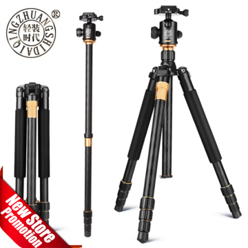 QZSD Beike Q999 Magnesium Aluminium Alloy Tripod Professional Photographic Portable Stand Kit Monopod Ball head For DSLR Camera