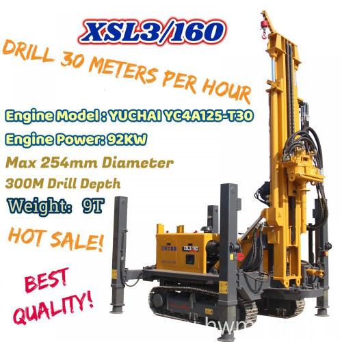 Portable Hydraulic 1500m Deep Trailer Mounted Drill Rig