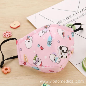 Cotton Child Washed Reusable cute face mask