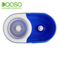 Microfiber Spinning Magic Spin Mop DS-307