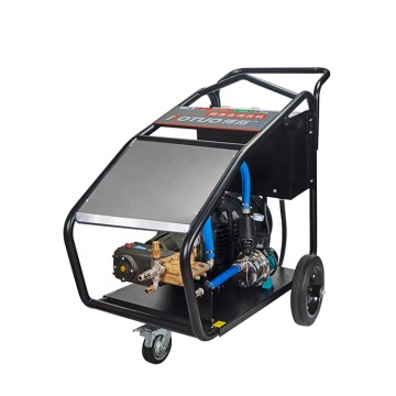 BF ultra high pressure industry washer