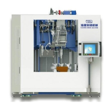 High Speed 5 Axis Broom Making Machine