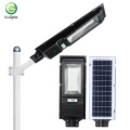 Modern design waterproof all-in-one 100w solar road light