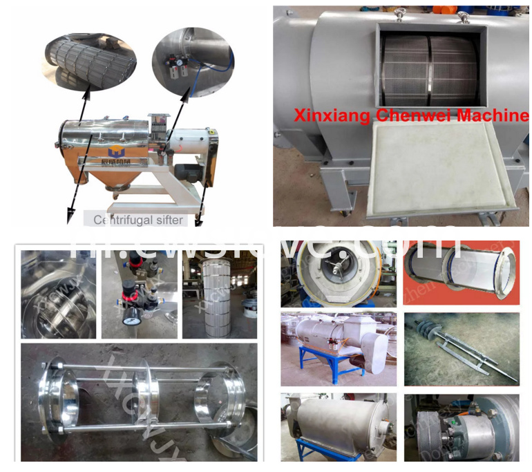 air flow sifter (1)