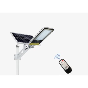 Solar street light with remote control