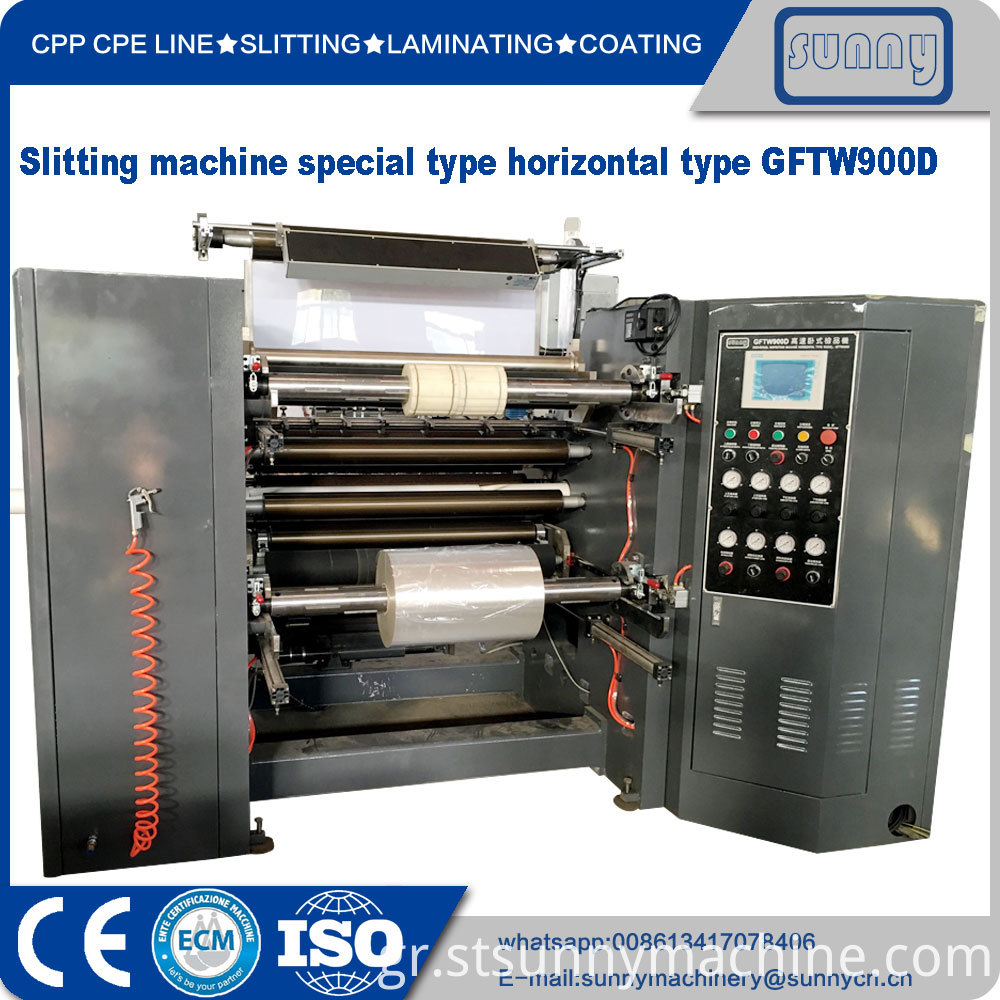 Slitting-machine-special-type-horizontal-type-GFTW900D-04