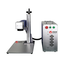 JGH-106-1 Fiber/CO2 Laser Marking Machine