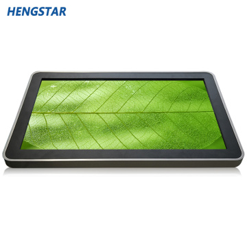 Hengstar 24 Inch Multimedia Full HD Display