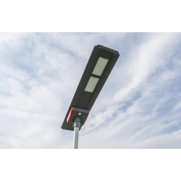new patent IP65 70W solar street light