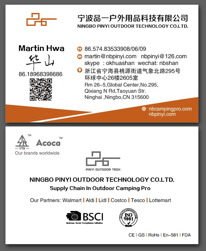 Name Card_Martin_Ningbo Pinyi Outdoor Technology Co.,Ltd.