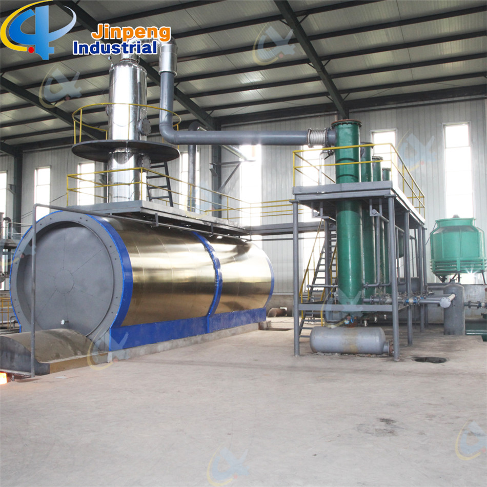 Waste Engine Oil Refinery Plant Oil Processing Machine