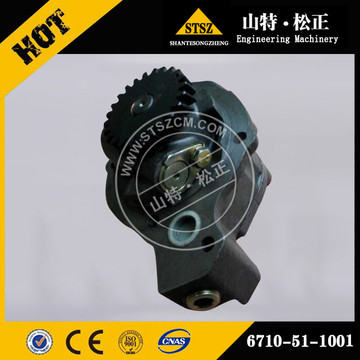 Komatsu Parts PC1800-6 Oil Pump 6212-51-1005