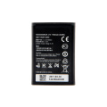 Huawei wifi Router HB5F2H replacement  battery