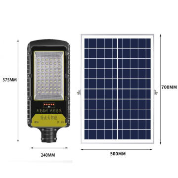 6V 55W 33000MAH Solar Street Light