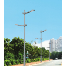 Waterproof LED Street Light