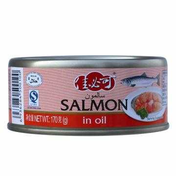 Canned Pink Salmon in Oil