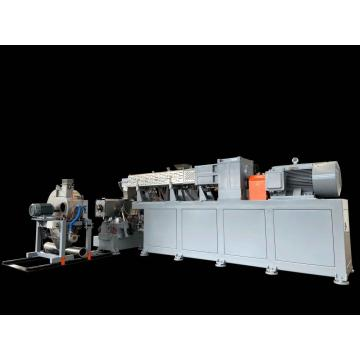 Plastic Masterbatch Machine with CE Certificate