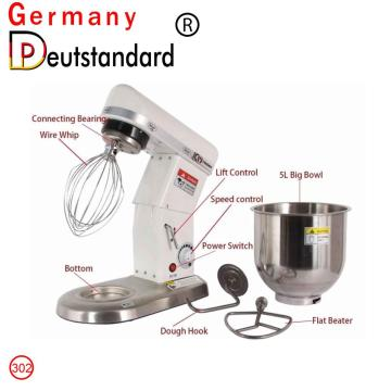 Stainless steel machine 7L automatic food mixer machine for sale