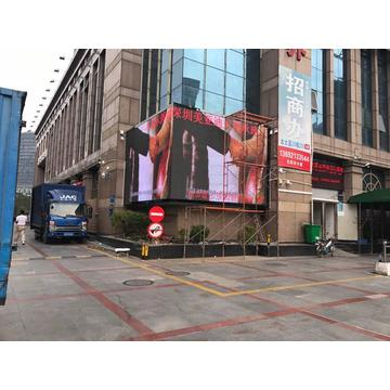 Big screen SMD outdoor advertising led display screen