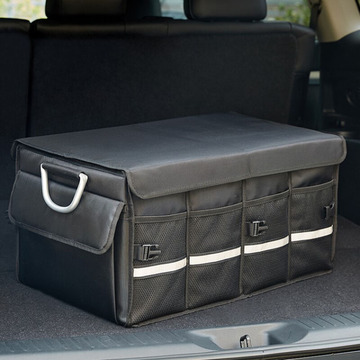 Fold Car Trunk Organizer Box Storage with Cover