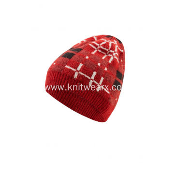 Girl's Knitted Jacquard Winter Soft Beanie Cap