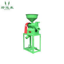 Wholesale grain processing rice mill machine
