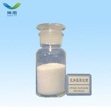 Battery Grade And Industrial Grade Lithium Hydroxide Price