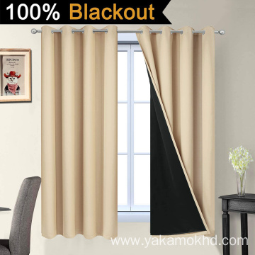 Beige 100% Blackout Curtains 63 Inch Long
