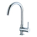 Small single-lever sink brass kitchen faucet tap swivel