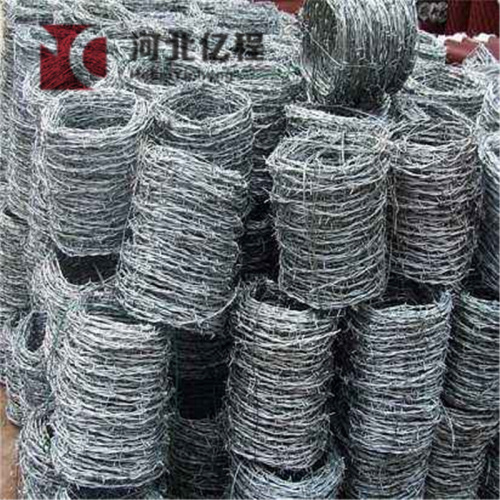Galvanized Twisted Barbed Wire