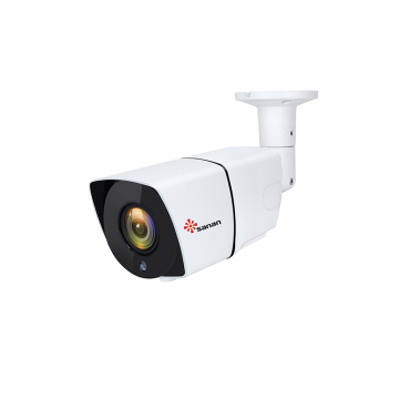 HD 5MP Auto Zoom network cctv camera