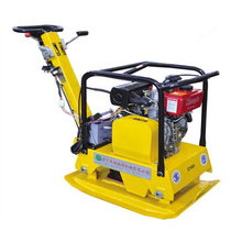 Honda Engine GX160 Reversible Vibrating Plate Compactor Price (FPB-S30G)