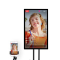 "32"" LCD touch mobile live broadcast display screen"