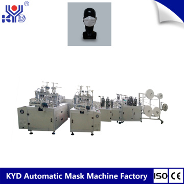 Nonwon Boat Shape Mask Making Machine